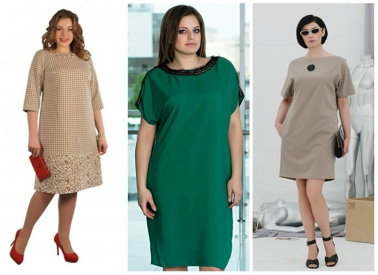 43e21df7cc1 Фасоны платьев для полных женщин  фото моделей
