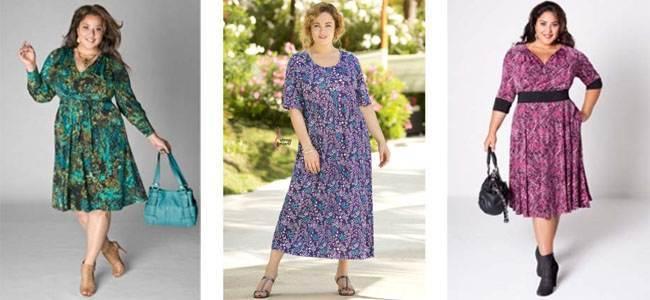 Фасоны платьев цветные для полных женщин