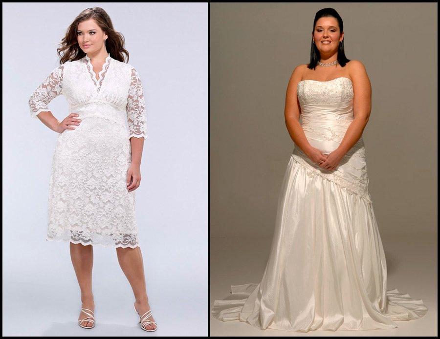 Платья на полных девушек на свадьбу